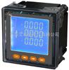 多功能三相综合电量表/多功能电力仪表LCD显示/数显多功能仪表
