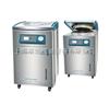 LDZM-40KCS 不锈钢立式灭菌器(智能型)/不锈钢灭菌器/灭菌锅 LDZM-40KCS