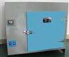 704-1高温干燥箱    室温-500℃不锈钢高温干燥箱