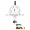 LT-355日本TECLOCK得乐超硬球测头杠杆百分表LT-355