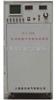 ZJ-12SZJ-12S 电机匝间耐压试验仪