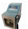 Jipad-20 北京无菌均质器 拍打式均质器报价
