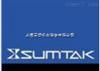 SUMTAK停产替代型号大全