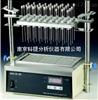色谱配套产品/液相色谱类/氮吹仪