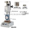 GS-610日本TECLOCK得乐自动式硬度计测试台GS-610