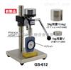 GS-612日本TECLOCK得乐GS-612手动式微调硬度计测试台
