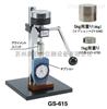 GS-615日本TECLOCK得乐手动式硬度计测试台GS-615