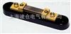 30A/50mv|75mv分流器