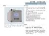 西门子7ML5050-0AC11-1DC0超声波物位计