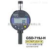 GS-720L日本TECLOCK得乐D型深孔硬度计GS-720L