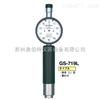 GS-719L日本TECLOCK得乐A型长脚硬度计GS-719L