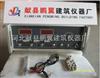 PS-6型钢筋锈蚀仪|数显钢筋锈蚀仪