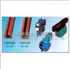 HXTS-4-16/80滑触线
