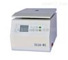 TG16-WS 台式高速離心機