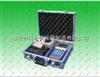 YK-3003B便携式三相电度表校验仪