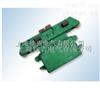 JBS-3-16-80集电器