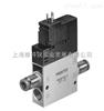 FESTO电磁阀CPE24-M2H-5LS单电控型现货