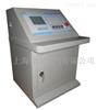 全自動高壓試驗變壓器控製台JL1007