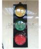 HCX-ABC-50滑触线信号灯-50