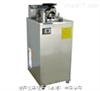 YXQ-LS-50A高压灭菌锅