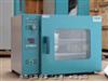 DHG-9037A电热恒温干燥箱