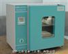 GZX-DH.400-BS-II电热恒温干燥箱