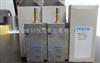 费斯托双电控电磁阀JMC-4-1/4订货代码2136