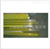 H上海滑触线厂家