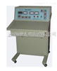 KZT-9901工頻高電壓試驗系統