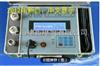 VT900型现场动平衡测量仪上海徐吉电气
