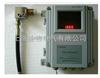 AVM-20振动监控仪