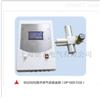 天然气在线监控系统SGZX(N)型DP H2S CO2