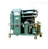 高效真空滤油机SMZYA-300