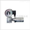 SF6氣體微水、密度在線監測係統RBZX係列