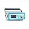 便携式纯度分析仪HPH-SF6型