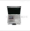 全自动密度继电器校验仪HNPMD-400型