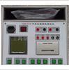 開關機械特性測試儀XHR-8B