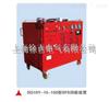SG10Y-15-150型SF6氣體回收重放裝置 廠家直銷