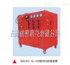 SG18Y-15-150型SF6氣體回收重放裝置廠家直銷