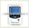 SG6000型SF6泄漏報警系統 廠家直銷