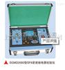 SGMD2000型SF6密度繼電器校驗儀