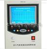 HJJC-6000 SF6泄漏定量報警系統