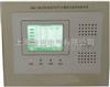 HJJC-7000型SF6氣體泄露報警系統