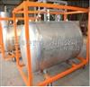 C500R01-1200 L SF6不锈钢气罐