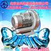 水底注氧气高压风机 水产增氧中压高压气泵