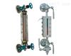 UGD型透光是玻璃管液位计