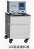 GDH-5高精度低温恒温槽GDH-5