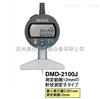 DMD-2100J日本TECLOCK得乐普通DMD-2100J数显深度计