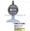 DMD-2110S2日本TECLOCK得乐高精度数字深度计DMD-2110S2