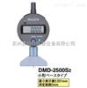 DMD-2500S2日本TECLOCK得乐标准数显深度计DMD-2500S2深度计